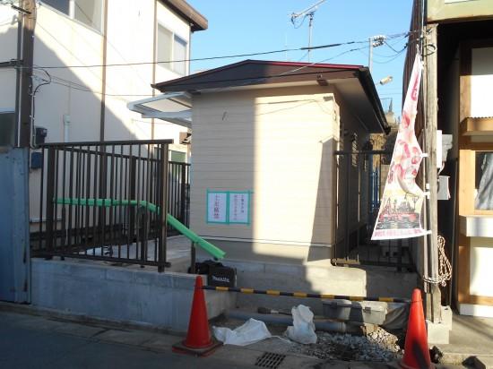 工事中の流鉄流山駅観光トイレ